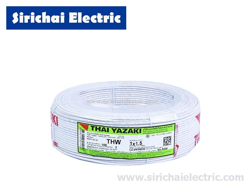 สายไฟ THW 1x1.5 ยาซากิ YAZAKI (ม้วน = 100เมตร) สีขาว