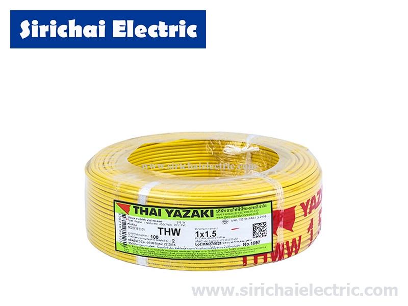 สายไฟ THW 1x1.5 ยาซากิ YAZAKI (ม้วน = 100เมตร) สีเหลือง